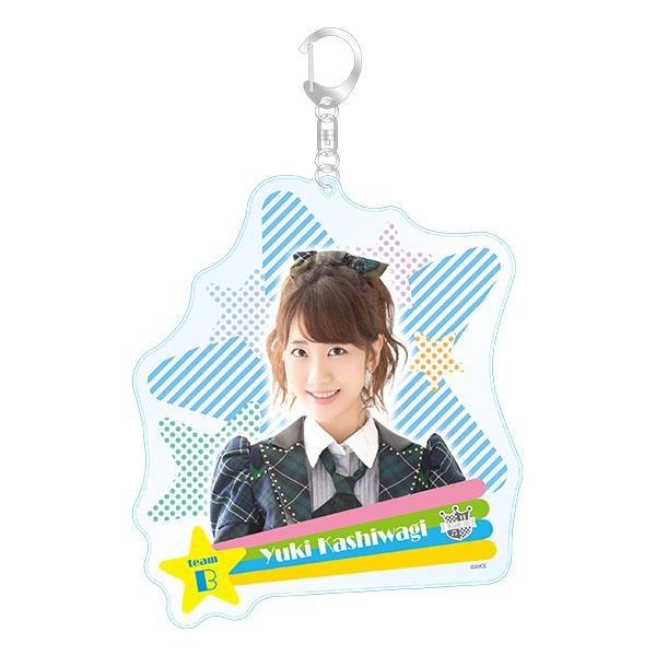 AKB48 柏木由紀 限定 11/5発売 推しクリアキーホルダー (全69種) ライブ・総選挙グッズの画像