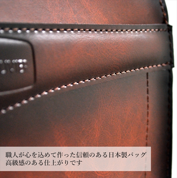 P356】送料無料! 新品 メンズ セカンドバッグ 2way クラッチバッグ 日本製 A5 結婚式 ヴィンテージブラウン ソフトな手触り_画像5