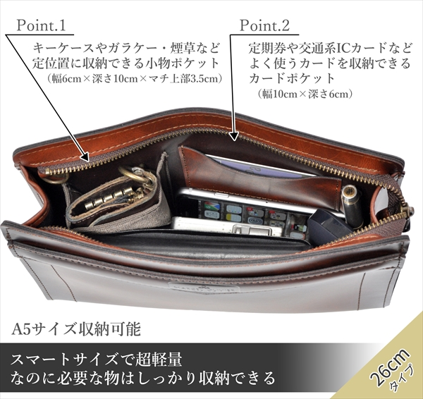 P356】送料無料! 新品 メンズ セカンドバッグ 2way クラッチバッグ 日本製 A5 結婚式 ヴィンテージブラウン ソフトな手触り_画像3
