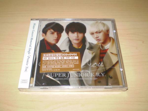 [08] SUPER JUNIOR K.R.Y. 初回限定盤 CD+DVD_画像1