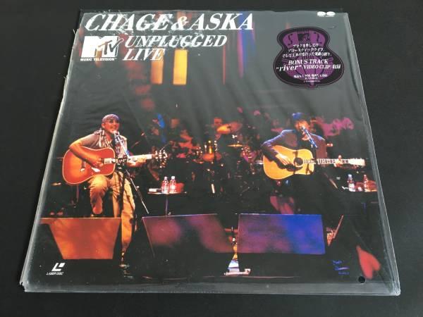 チャゲアス 96年 MTVアンプラグド LD 希少☆ CHAGE ASKA