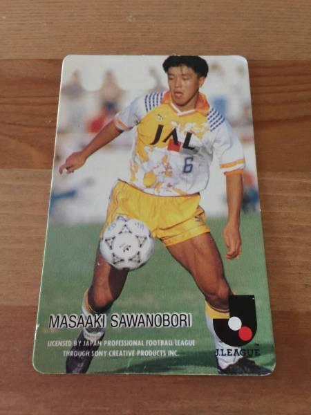 ヤフオク! - 澤登正朗(清水エスパルス) - 1992 SOCCER CARD(...