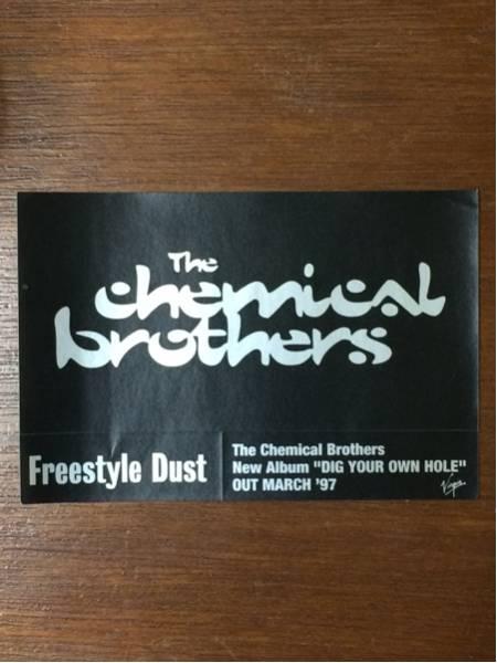 The Chemical brothers ステッカー/ケミカルブラザーズ/非売品