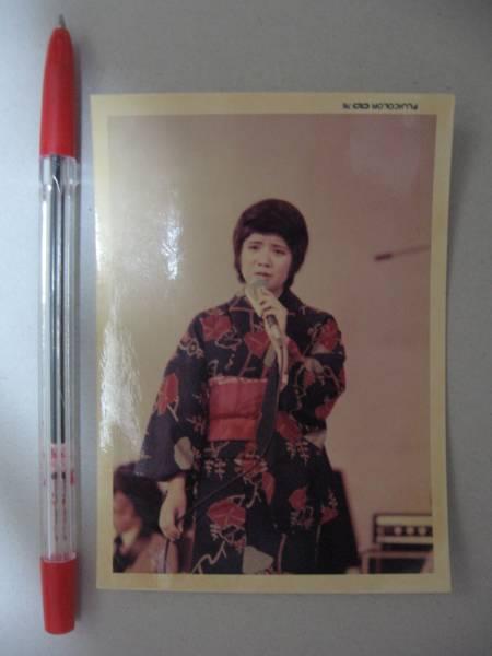 森昌子 生写真 和服 1976年