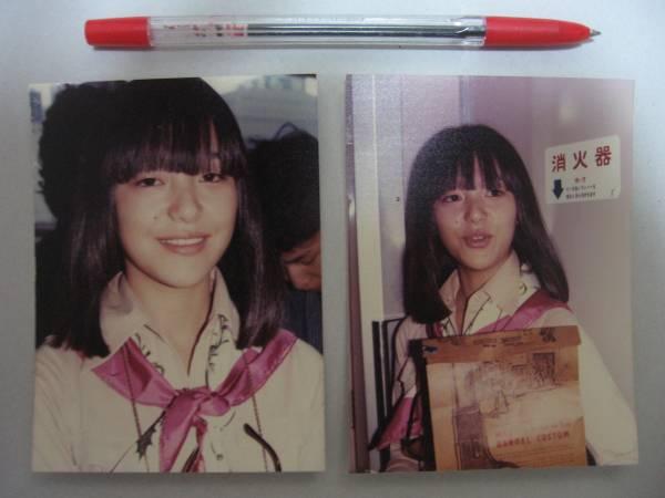 岩崎宏美 生写真 2枚