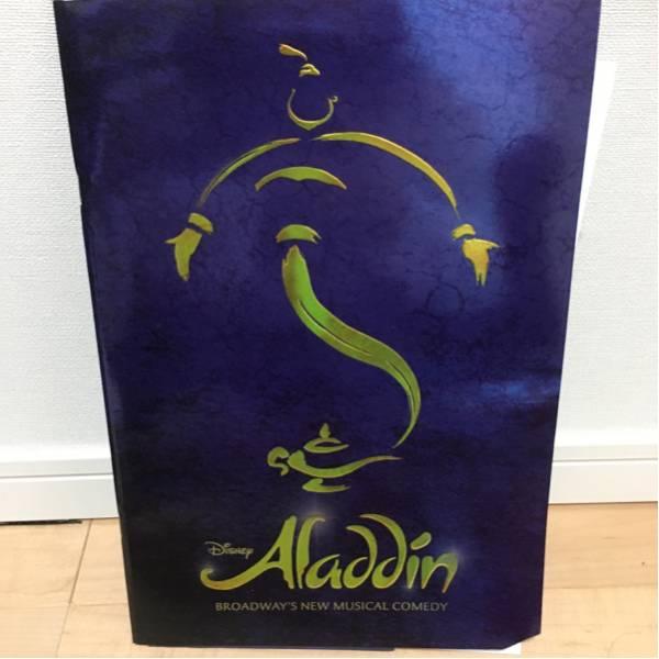 アラジン パンフレット ブロードウェイ 英語 Aladdin