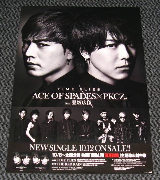 ACE OF SPADES×PKCZ feat.登坂広臣 [TIME FLIES] 告知ポスター