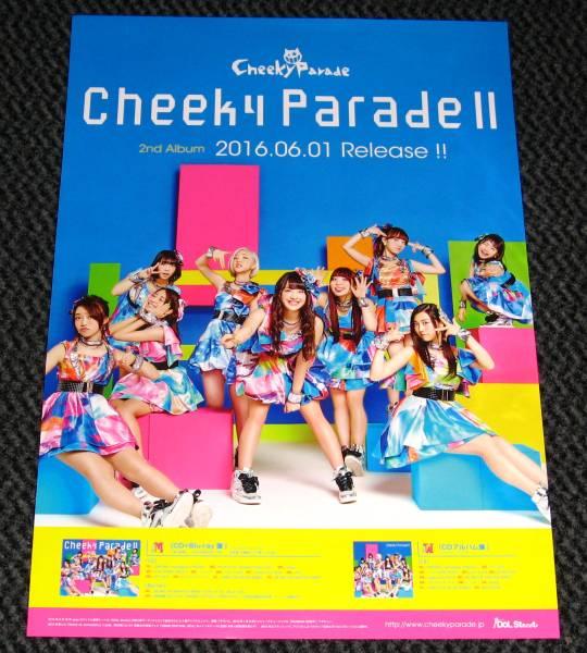 Cheeky Parade [Cheeky Parade Ⅱ] 告知ポスター