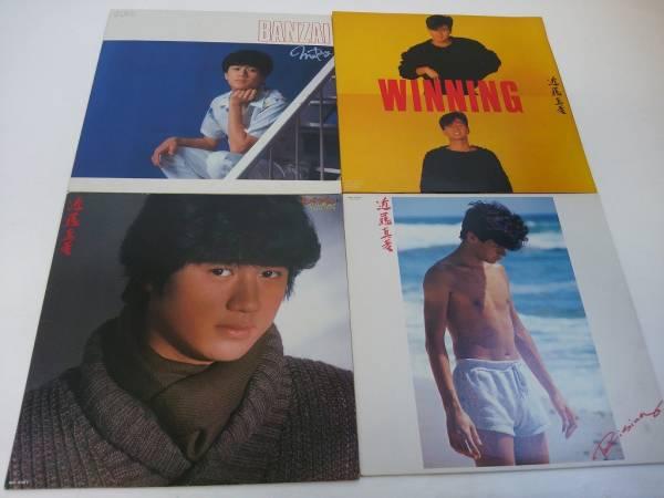 YYC34★近藤 真彦 LP 4枚セット ギンギラギンにさりげなく 他