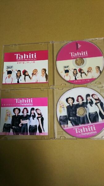 韓国グループ Tahiti DVD (PV&TV)