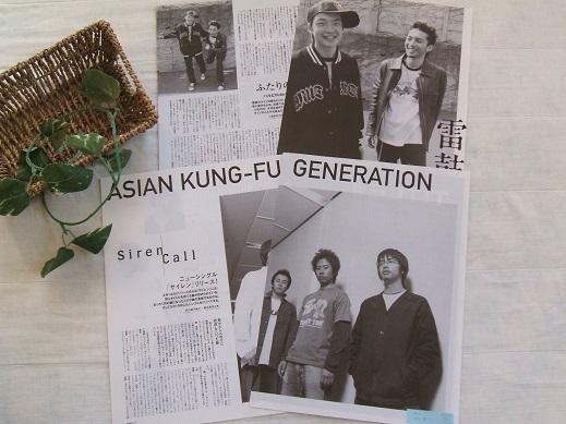 レア? ★クール!! ASIAN KUNG-FU GENERATION/石野卓球/雷鼓*ステキな切り抜き♪