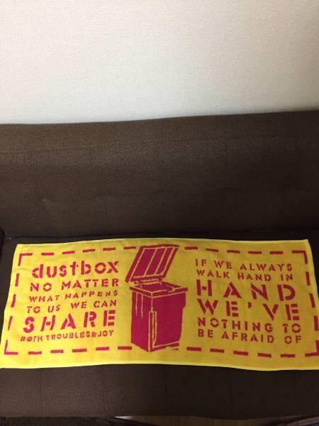 dustbox タオル 新品