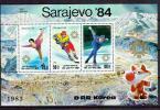 北朝鮮1983年 サラエボ冬季五輪小型シート