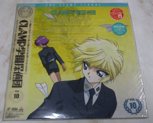 MQ☆CLAMP学園探偵団10/初回盤レーザーディスク新品即決_画像1