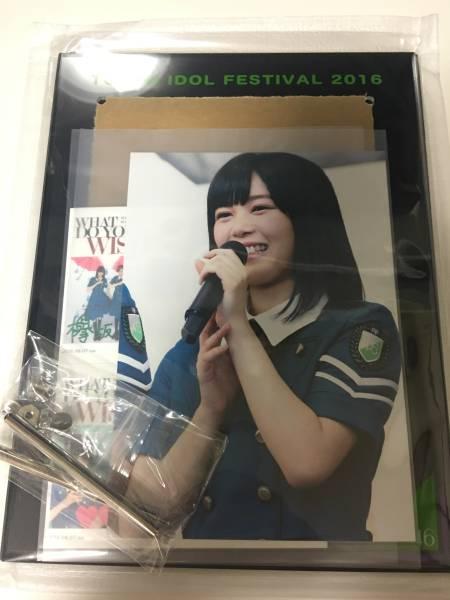 欅坂46 フォトフレーム 神の手 TIF 2016 写真 尾関梨香