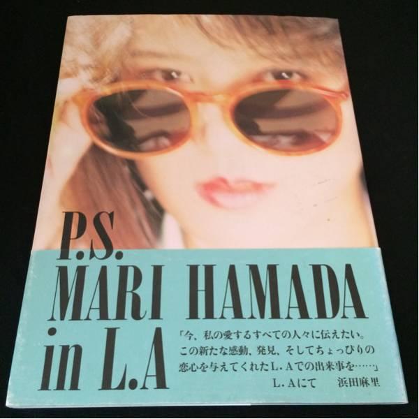 希少帯付/PS.MARI HAMADA in L.A/浜田麻里 写真集/牛島ヒロ/TIS ライブグッズの画像