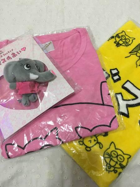 即決★テゴマスのあい★Tシャツ&タオル&マスコット★新品 コンサートグッズの画像