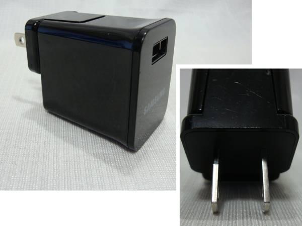 ◆即決有◆ NTT docomo SAMSUNG GalaxyTab用 5V/2A 純正充電器 USB ACアダプター SC01 /動作OK_画像2