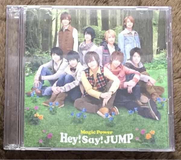 Hey!Say!JUMP Magic Power 初回盤 CD+DVD 伊野尾慧 山田涼介 他