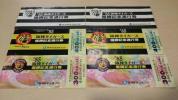 阪神高速道路公団 '85 阪神タイガース 優勝記念通行券1400円分