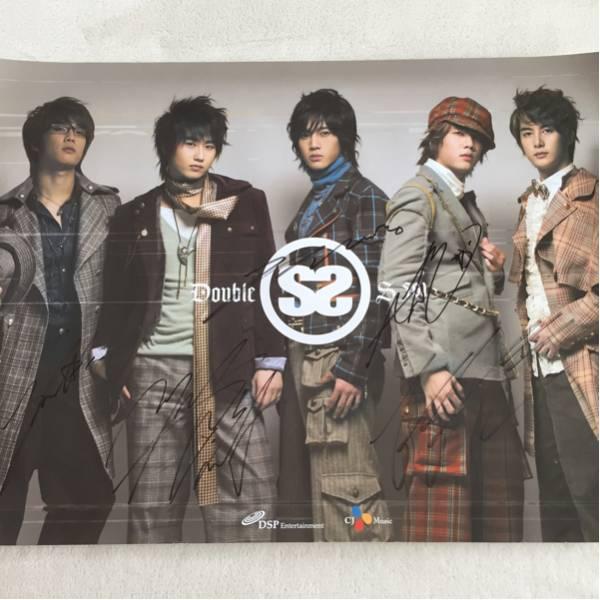 即決 K-POP★SS501 直筆サイン入りポスター★SS301