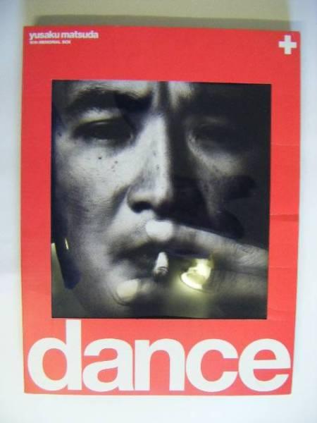 松田優作★写真集 10th MEMORIA BOX dance