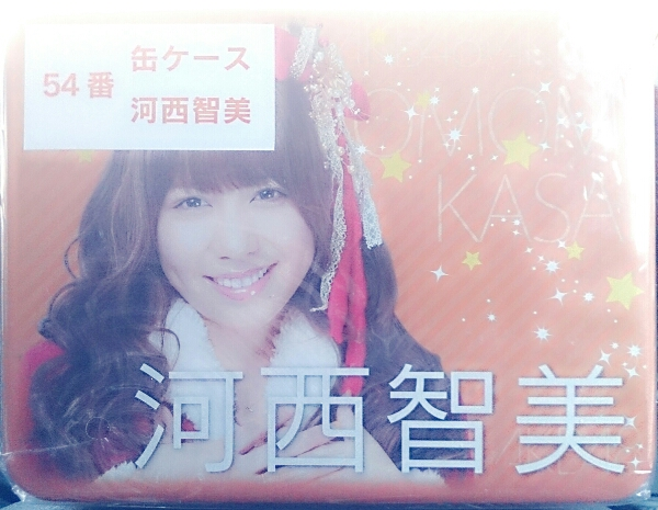 AKB48 cans case Eleven the same number 54 Kasai Tomomi