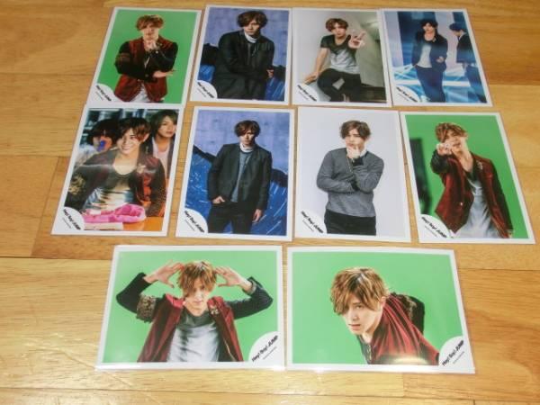 Hey!Say!JUMP 山田涼介 Fantastic Time 公式写真 10枚セット コンサートグッズの画像