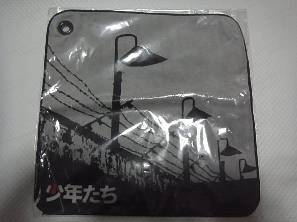 ★Kis-My-Ft2★2010舞台 少年たち 格子なき牢獄 ハンドタオル