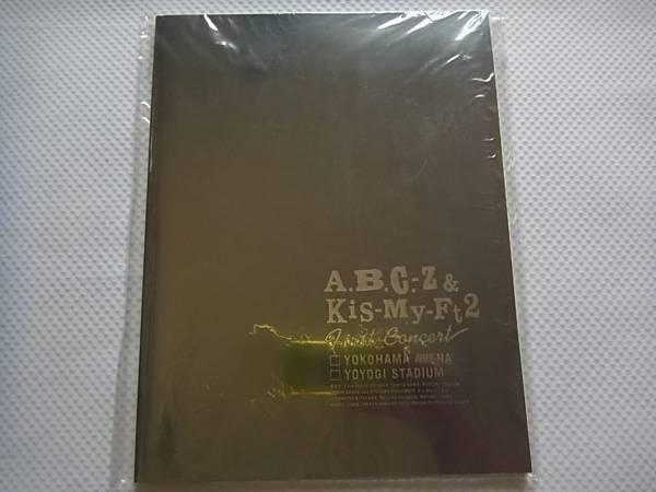 新品★Kis-My-Ft2★ファーストコンサート えびきす パンフレット