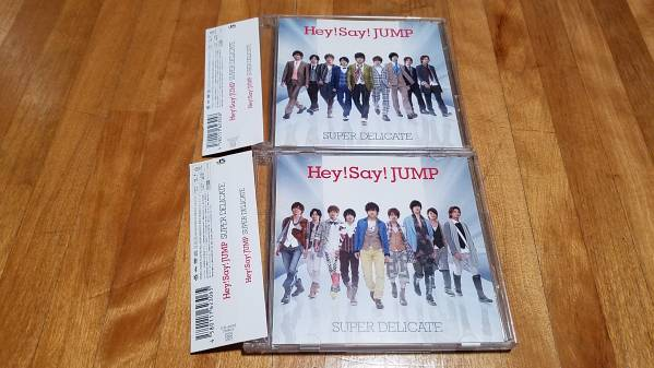 ♪Hey!Say!JUMP【SUPER DELICATE】CD+DVD 初回限定2枚セット♪