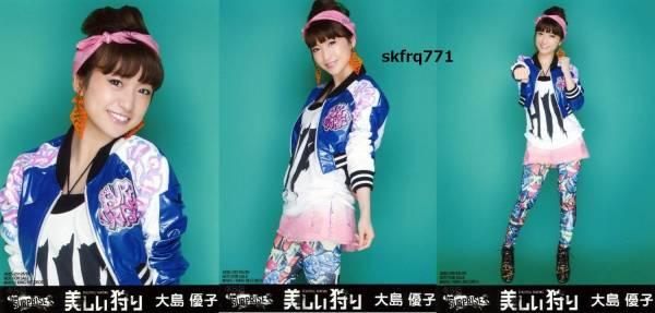 コンプ 美しい狩り 大島優子a生写真3枚Type-B+CD別AKB美品