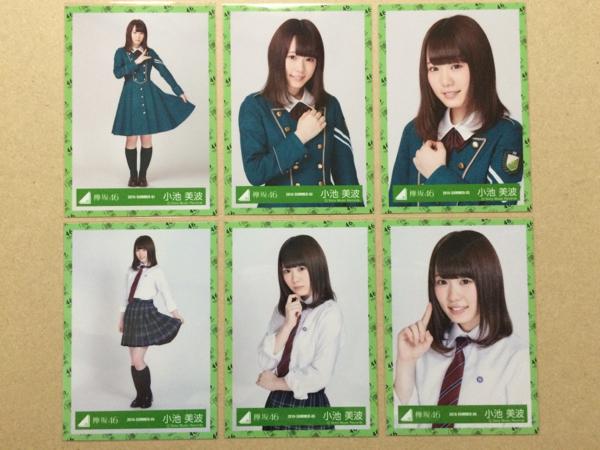 欅坂46 生写真 サイレント 2nd衣装 6枚コンプ 小池美波 ライブ・握手会グッズの画像