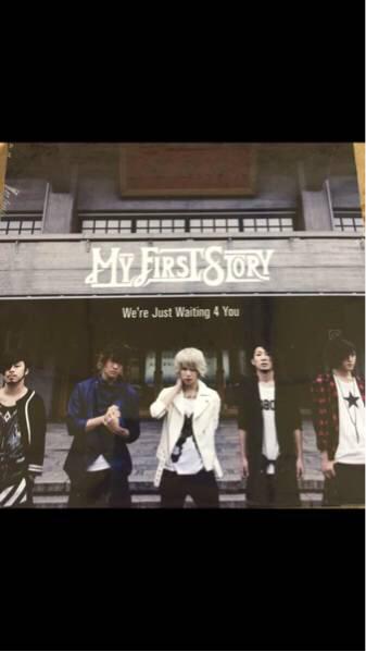 MY FIRST STORY マイファス武道館限定 CD シングル 4 ライブグッズの画像