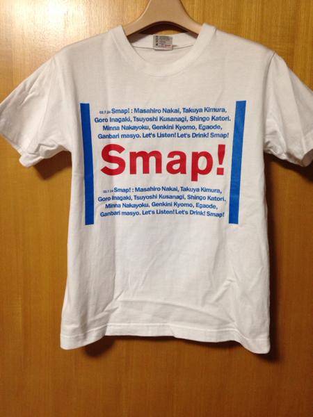 SMAP drinkSMAPツアーTシャツSサイズ 美品ドリスマコンサート