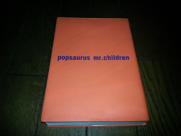 Mr.Children popsaurus/ミスチル ツアー本