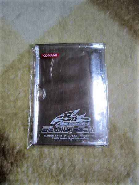 遊戯王■5D'sOCG DUEL TERMINAL クリアカードケース 非売品 未開封_画像1