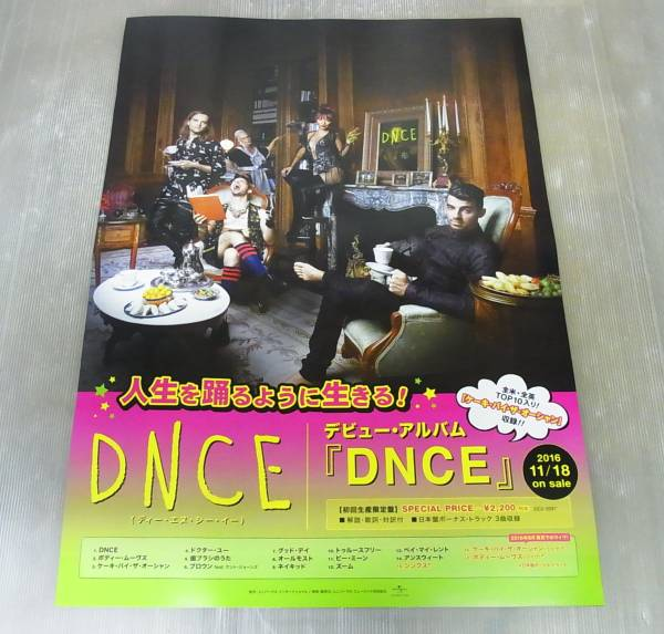 未使用★DNCE DNCE★告知ポスター