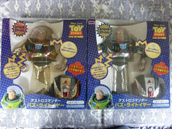 バズライトイヤー アストロコマンダー 2体セット 金・銀 ディズニーグッズの画像
