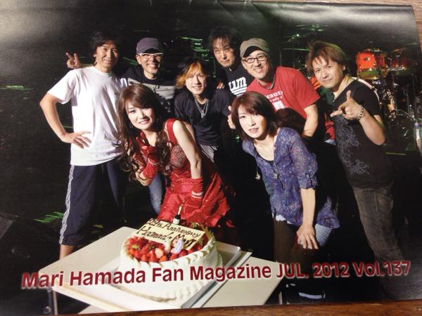 浜田麻里ファンマガジン〔ファンクラブ会報〕Pカード付送料無料 ライブグッズの画像