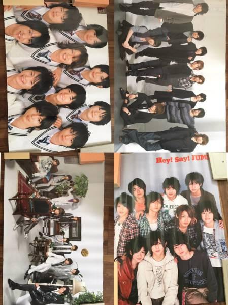 Hey!Say!JUMP グッズまとめ売り④ コンサートグッズの画像