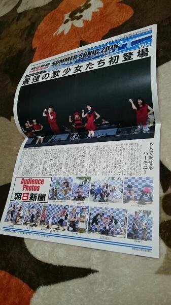 Little Glee Monster サマーソニック 大阪 配布 朝日新聞 号外