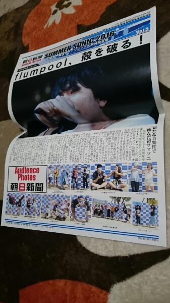 flumpool サマーソニック 大阪 朝日新聞 号外