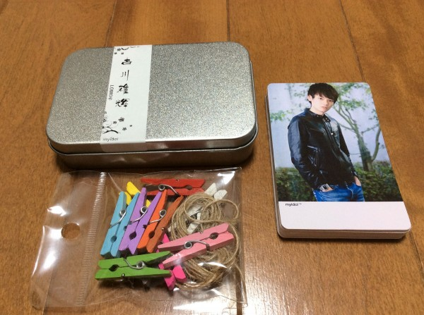 古川雄輝・LOMOカード20枚セット 日本未発売品② グッズの画像