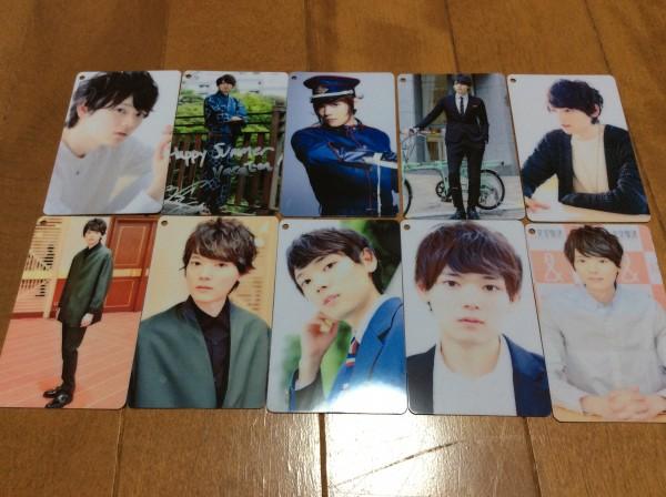 古川雄輝・PVCカード 10枚セット 日本未発売品B① グッズの画像