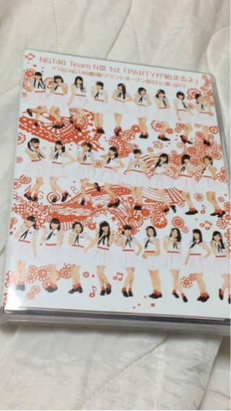 NGT48 Partyが始まるよ 初日公演 DVD 通常パッケージ ライブグッズの画像