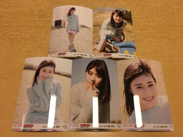 NGT48 生写真 ロケ november 11月 5種 コンプ 加藤美南 ライブグッズの画像