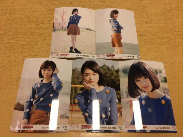 NGT48 生写真 ロケ november 11月 5種 コンプ 高倉萌香 ライブグッズの画像