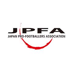一般社団法人日本プロサッカー選手会