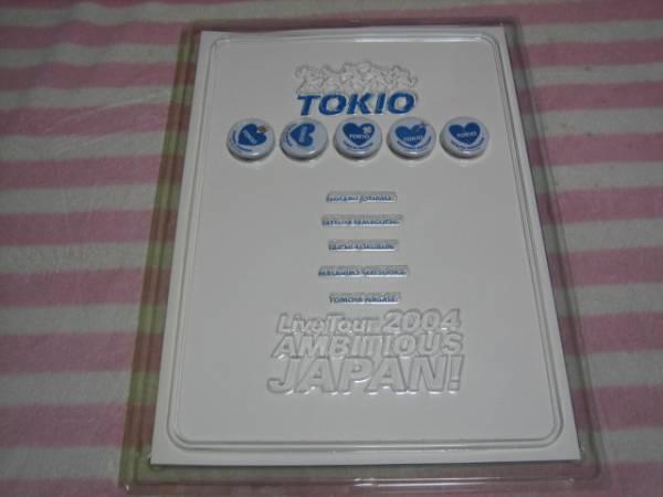 美品★TOKIO缶バッジ付きパンフレット2004アンビシャスジャパン